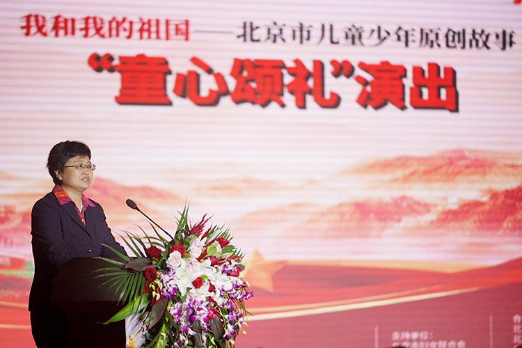 中国儿童少年基金会副秘书长王海静.jpg