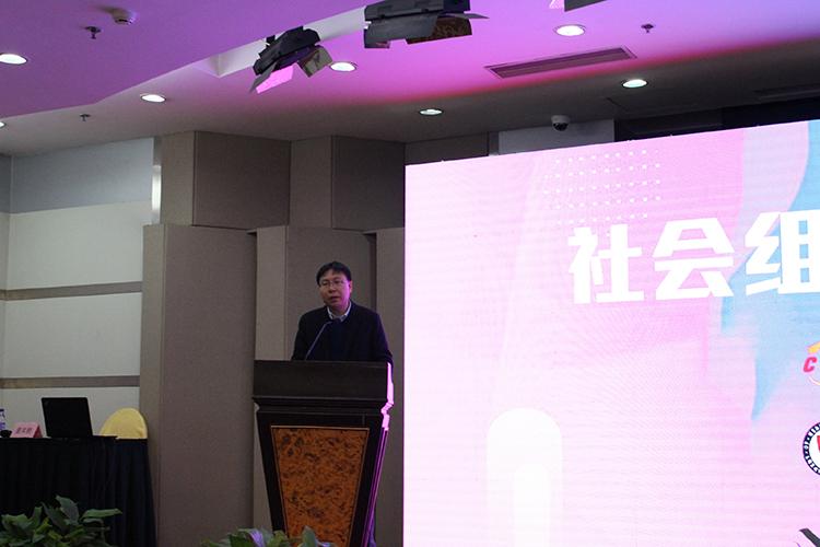 2.中国网络社会组织联合会副秘书长邢发亮讲话.JPG