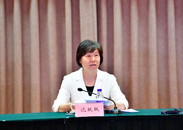 全国妇联主席沈跃跃出席会议并讲话(1).jpg