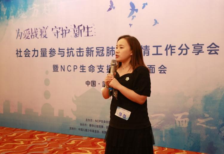 NCP生命支援网络关怀组志愿者敏敏分享《敬畏生命,未来会做的更好》(1).jpg