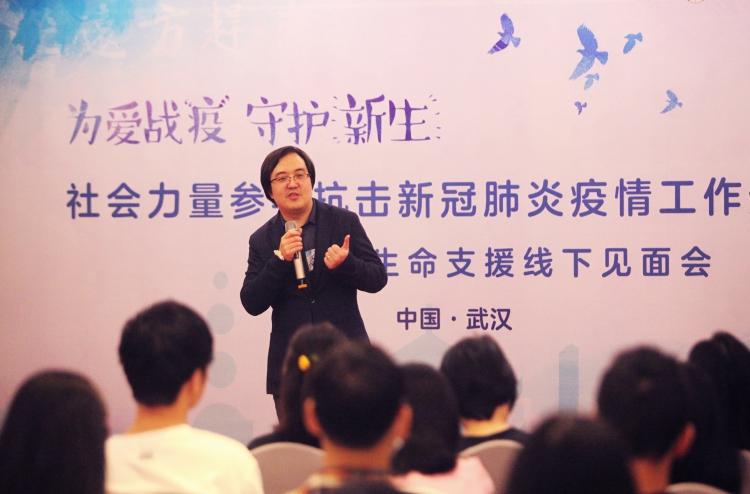 NCP生命支援网络负责人郝南主持见面会(1).jpg