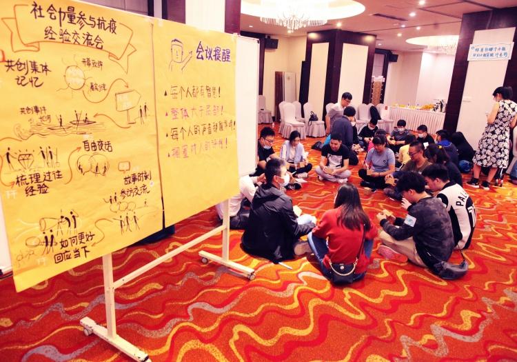 志愿者分组讨论并回忆线上抗疫历程(1).jpg