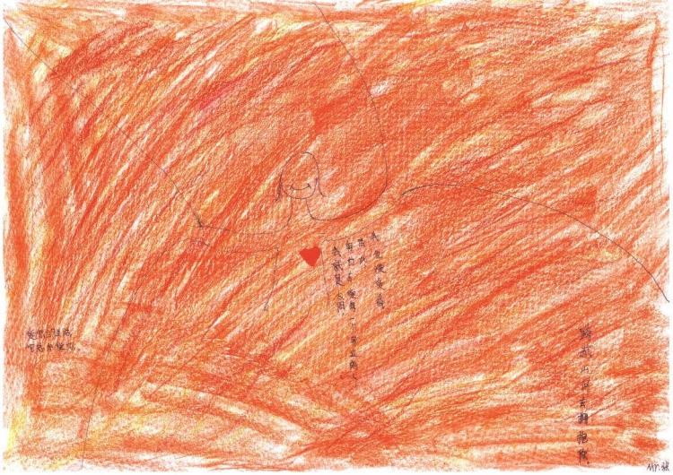 春蕾女童自画像(1).jpg