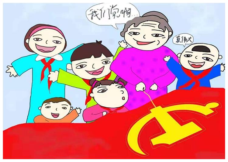 图5  清华大学附属中学管庄学校六年级 王蔻尔.png