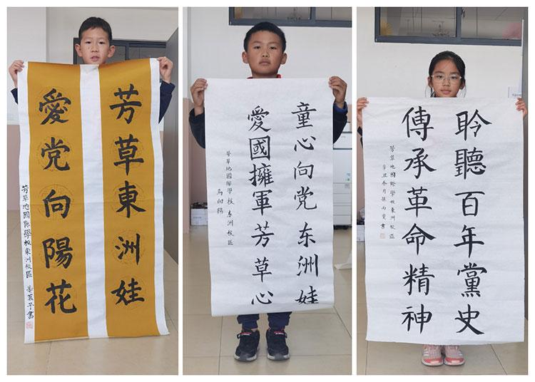 111图18--北京芳草地国际学校.jpg