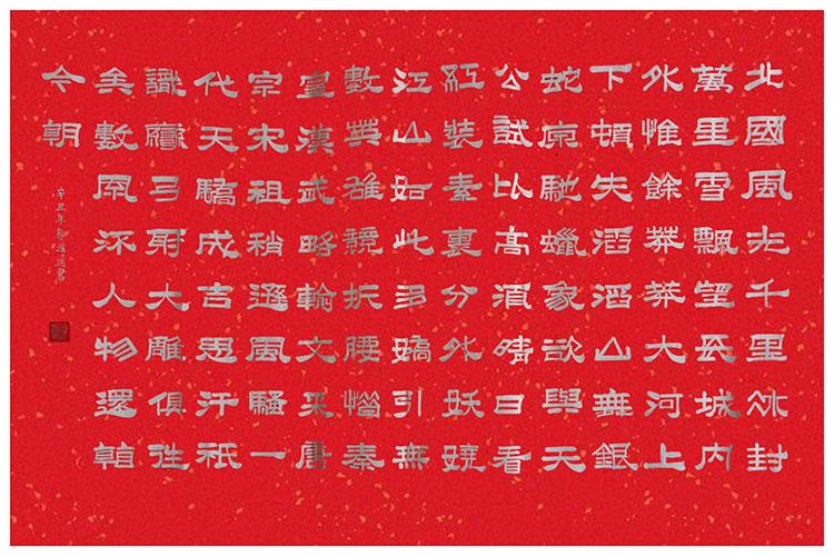 1111图23--徐琪书法学院-徐滋.jpg