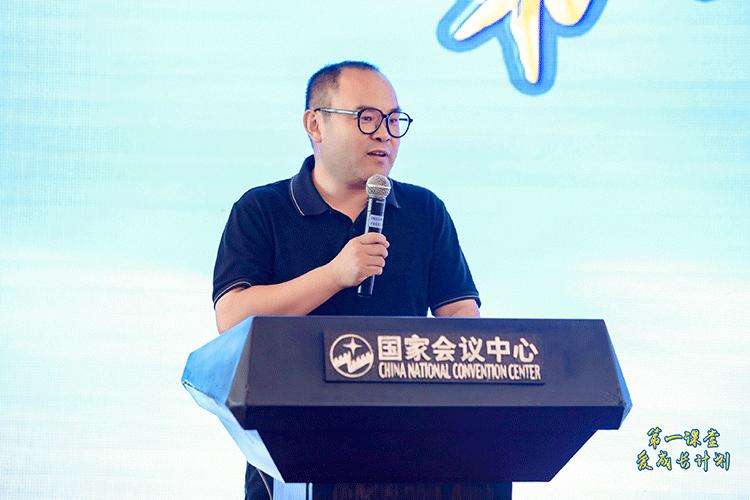 金赛药业品牌市场部总监李学鹏.png