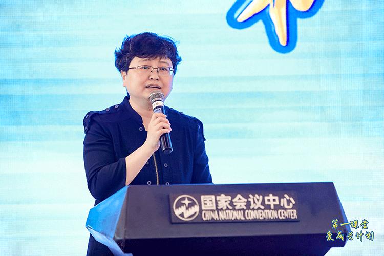 中国儿童少年基金会副秘书长王海静.png