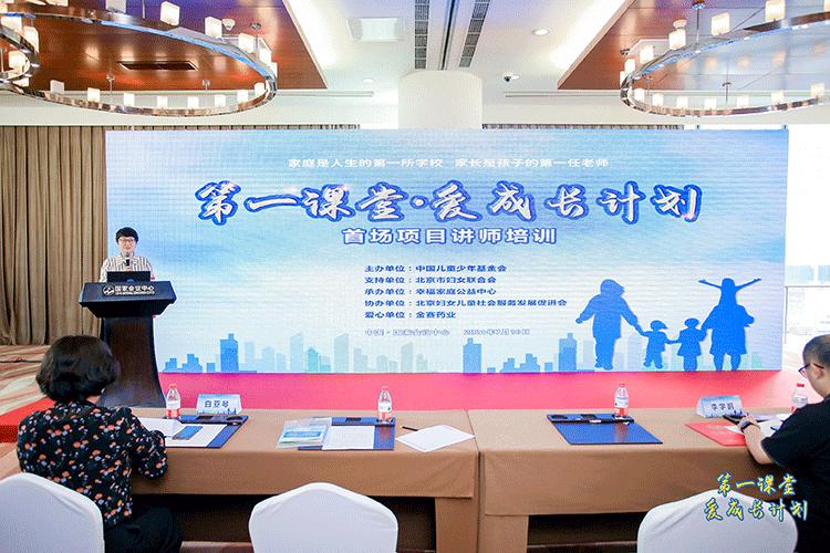 中日友好医院国际部CEO-临床医学研究所管委会副主任张知新.png