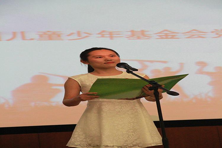 蔡芮灵同志代表中国儿基会参加全国妇联机关党委开展的经色经典诵读活动.jpg
